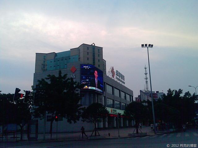 IMAG0147
