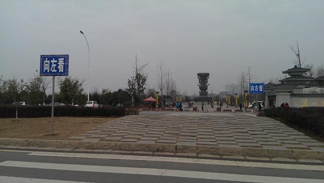IMAG0677